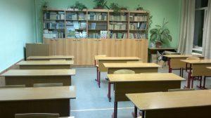 кабинет математики средней школы 1514