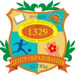 герб школы 1329