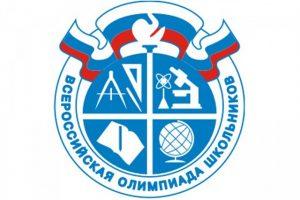 всероссийская олимпиада школьниковпо математике